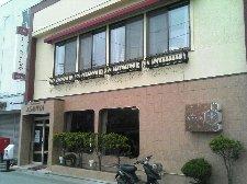 小さな街が誇る洋食屋さん。